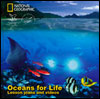 Oceans for life lesson plan